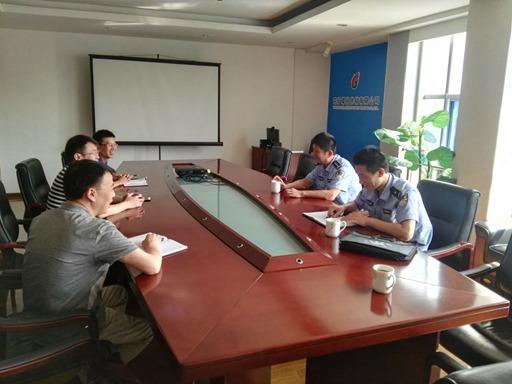 济东公安分局治安大队对剧毒危化品企业开展环保安全