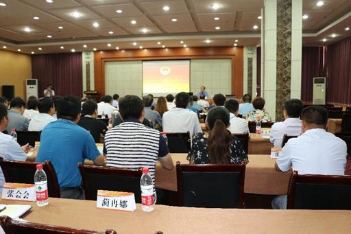济宁市任城区检察院开展警示教育法治讲座