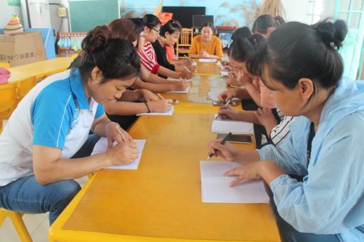 陈庄镇付窝幼儿园召开新学期安全工作部署会议