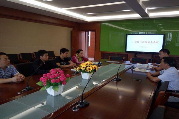 淄博市高新区第四小学:家委会助推学校教育发展